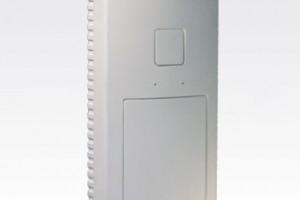 Factory bộ phát WiFi AP6511